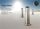 格力空调_格力系列环保新外观节能时尚选择好空调格力造 -