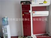 格力空调_供应格力变频系列空调 恒温节能,低碳环保 ,宁静舒适 -