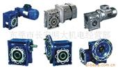 减速机、变速机-涡轮涡杆减速器-减速机、变速机尽在-东莞市龙璟机电设备有...