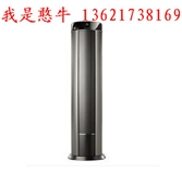 变频空调_2变频柜式空调 格力 kfr-50lw(50561)fnab-3 -