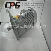 减速机、变速机-台湾城邦cpg、CVM、CHD、CV,齿轮减速电机,减速马达CH...