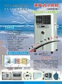 移动式空调_理工客厅移动式空调节能环保降温专用 -