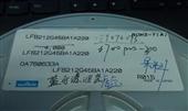 二极管-GZ2012D151T-二极管尽在-深圳市邦达园科技有限公司