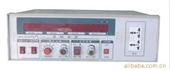变频电源_供应变频电源fy-11005 -