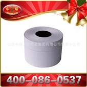 高级标签纸_电询标签纸_标价机用标签纸 -