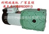 蜗轮减速机_辽宁厂家利明利茗减速机he4070高效率上型蜗轮 -