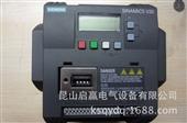 西门子变频器_西门子代理 变频器|6sl3210-5be23-0uv0| -