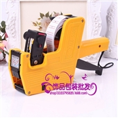 标价机-MX-5500单排打码机 手动打码机 标价机红黄蓝随机 开店必备-标价机...