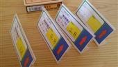 价格标签牌_超市货架l形标价牌药店价格标签牌台卡台签亚克力展示牌高透明 -