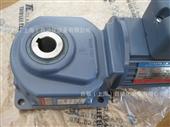 蜗轮减速机_台湾东力tl系列轴上型蜗轮减速机tl4060-400-80s3 -
