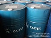 批发采购其他工业润滑油-加德士变压器油系列批发采购-其他工业润滑油尽在批...