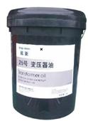批发采购机械油-25号变压器油(原装正品)超低促销价批发采购-机械油尽在...