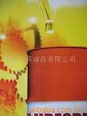 批发采购电器绝缘油-供应25#/45#变压器油(绝缘油)批发采购-电器绝缘油尽在...