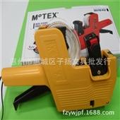 标价机-韩国进口无敌仕标价机MX-5500 M°TEX单排 打价机 标签机 批发...