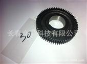 变速器齿轮及轴-五档齿轮 1701214-A9K  一汽解放原厂变速箱配件  解...