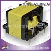 电源变压器-电子变压器生产厂家PQ2620 立式6+6通用型 高频 品质保障-电...