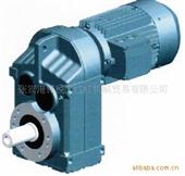 硬齿面减速机_供应食品机械木工机械用f系统硬齿面减速机 -