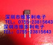 2236 变容管_sanyo/三洋变容管_塑料封装变容管 -