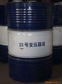 长城25号变压器油_长城变压器油_供应长城25号变压器油 -