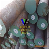 z18n5棒材_供应现行标准合金结构钢,z18n5 棒材 钢板材 -