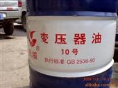 批发采购电器绝缘油-供应长城变压器油批发采购-电器绝缘油尽在批发市场-上...