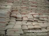 淀粉-越南优质木薯淀粉.变性淀粉,有食品级.工业级,上海青岛都有现货-淀粉尽在阿...