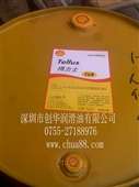 bx变压器油_厂家一级代理批发 shell diala bx变压器油 -