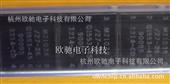 生产变压器_pulse 公司生产 变压器 绝对原装正品 -