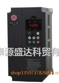 变频器-众辰变频器通用型H3200A0D75K 变频器厂家  国产变频器0000...