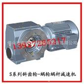 蜗杆减速机_s转臂空心轴 蜗轮蜗杆减速机 具有过热保护功能 -