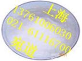 羟丙基变性淀粉_羟丙基变性淀粉 食品级 增稠剂 厂家现货供应 -