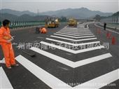 道路标线_安隆道路标线、车位线、停车场标线、交通 -