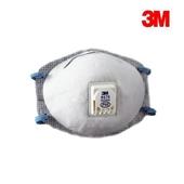 防尘口罩_3m8576防毒口罩|pm2.5口罩|防酸性||防尘 -