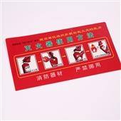 消防警示标志-灭火器使用方法说明牌 消防标示牌批发 厂家直销-消防警示标志尽在阿...