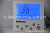 温湿度控制(调节)器-特价促销空调地暖一体控制器二合一温控器恒温控器-温湿度控制...