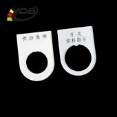交通安全标志-厂家直销按钮开标示牌 按钮功能指示牌 机械按钮功能告知牌-交通安全...