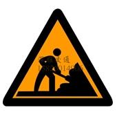 交通安全标志-工厂直销 道路交通标示牌 注意行人70cm三角警告标志-交通安全标...