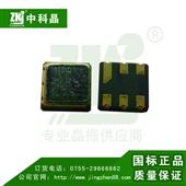 压电晶体、频率元件-专供冷偏 贴片声表面谐振器 滤波器-压电晶体、频率元件尽在阿...