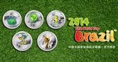 批发采购邮票、钱币、纪念币-巴西世界杯纪念币 官方授权 限量销售 正品防伪标志配...