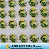 不干胶标签-环荣印务 厂家供应标签印刷不干胶印刷防水标签不干胶印刷-不干胶标签尽...