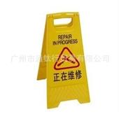 交通安全标志-A字告示牌、指示牌、直立式告示牌、指引牌、路标指引牌-交通安全标志...