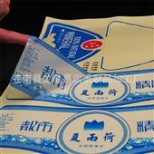 不干胶标签-供应透明不干胶烫金/透明烫银不干胶/标签印刷不干胶印刷定做-不干胶标...