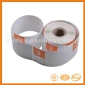不干胶标签-厂家热销 印刷铜版纸不干胶 商品信息标牌 提供设计 规格定制-不干胶...
