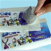 不干胶标签-多层防伪标签 产品说明标签 多层翻页不干胶标签 特殊标识标签-不干胶...