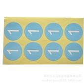 不干胶标签-设计、印刷彩色不干胶标签/铜版纸标贴/条码标签-不干胶标签尽在阿里巴...