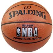 篮球-批发Spalding斯伯丁篮球64-531防伪正品 logo系列 银色经典...