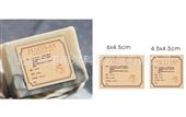 防伪商标-定制不干胶 透明不干胶 logo标签设计 不干胶贴纸定做 印刷不干胶-...