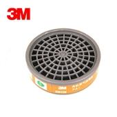 呼吸防护-3M 3301CN有机蒸汽滤毒盒-呼吸防护尽在-深圳市高木安防...