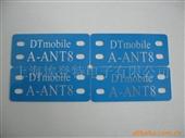 铝标牌_印刷标牌_供应丝网印刷铝标牌 -
