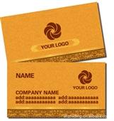 印刷名片_名片300 名片印刷 彩色名片 名片 彩色印刷 -